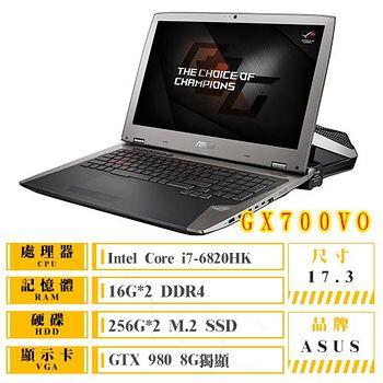 ASUS GX700VO-0031A6820HK(17.3吋FHD i7-6820HK GTX980 8G獨顯 512G SSD)可卸式水冷超頻電競筆電