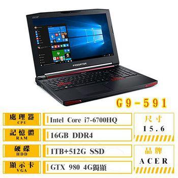 ACER G9-591-78PD(i7-6700HQ 頂級GTX980 4G獨顯 15.6吋FHD) 剽悍效能旗艦電競機 送ASUS 22型LED寬螢幕