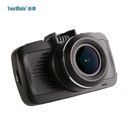 TourMate 途美 T900 行車記錄器