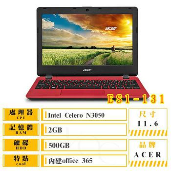 ACER ES1-131-C7PW (11.6吋 N3050 2G 500G) 附OFFICE365 一年份