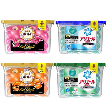 ﹝團購﹞日本P&G 濃縮洗衣膠球(437g/18顆) 清新花香+柑橘綠香+陽光清香+潔淨清香 任選10入組