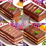 免運【艾波索.黑金磚12公分系列四口味任選一件】就愛台灣味 非凡 美食按個讚 上班這黨事 真心推薦
