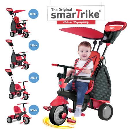 福利品-英國smarTrike史崔克英倫俏皮嬰幼4合1觸控三輪車