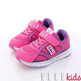 ELLE時尚童鞋-輕量競速運動鞋-KR60152桃-(19cm-23cm)