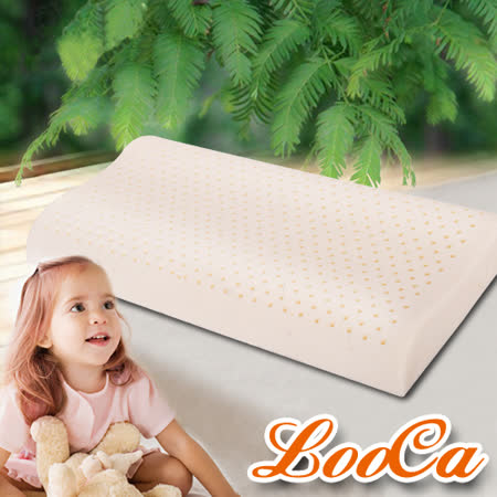 【LooCa】純淨HT工學乳膠枕-童枕1入