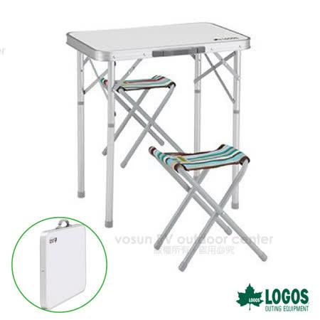 【日本 LOGOS】 一桌2凳桌椅組(附收納袋/兩段式調整高度).置物桌.休閒桌椅.戶外露營 _73183010