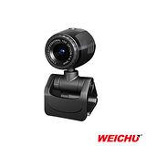 WEICHU威聚 WA-370 黑騎士視訊攝影機
