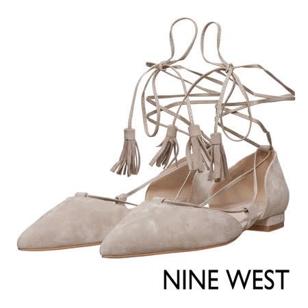 NINE WEST--繫帶尖頭平底鞋--優雅米