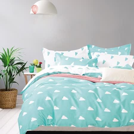 Pure One 台灣製100%極致純棉-雙人床包被套四件組-依雲