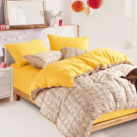 Pure One 台灣製100%極致純棉-雙人床包被套四件組-遇見