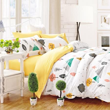 Pure One 台灣製100%極致純棉-雙人床包被套四件組-童話小調