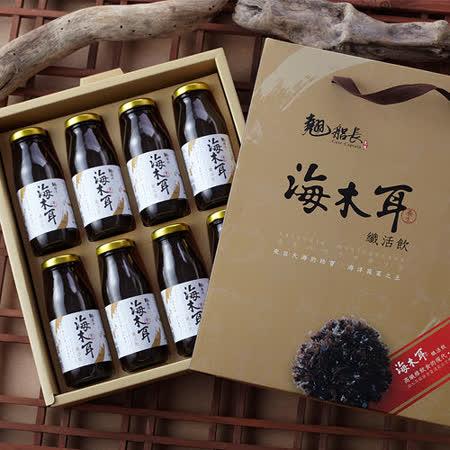 【東港翹船長】海木耳纖活飲禮盒-8入