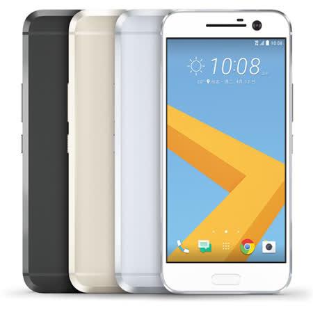 HTC 10 雙光學防手震5.2吋智慧機(4G/32G) -加送7800行電+9H玻璃保貼+保護套