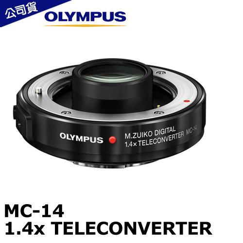 Olympus MC-14 1.4倍 加倍鏡 增距鏡(MC14.公司貨)