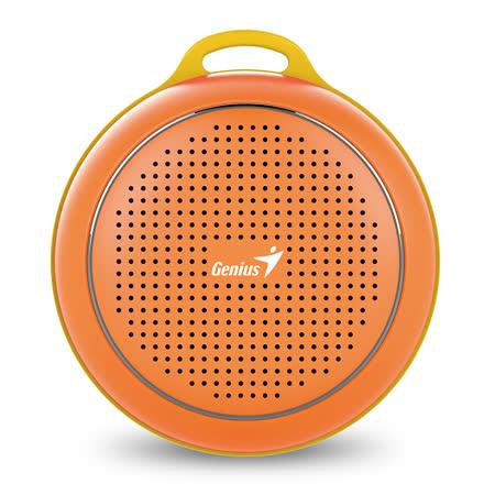 Genius 昆盈 SP-906BT 便攜型藍牙無線喇叭(耀眼橘)