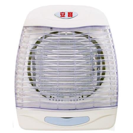 【安寶】22W圓形捕蚊燈 AB-9601 買就送電蚊拍AB-9921
