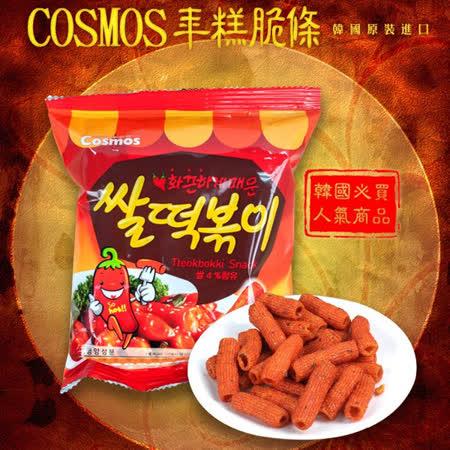 韓國 Cosmos 辣年糕餅乾 57g 年糕脆條/進口零食