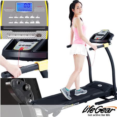 【來福嘉 LifeGear】97018 新超值電動跑步機(低速啟動/90%免組裝)