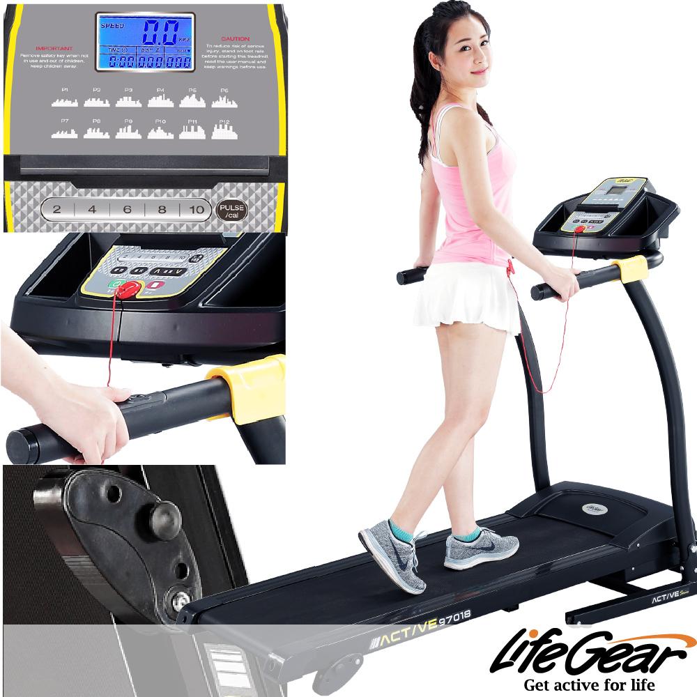 【來福嘉 LifeGear】97018 新超值電動跑步機(低速啟動/90happy go%免組裝)