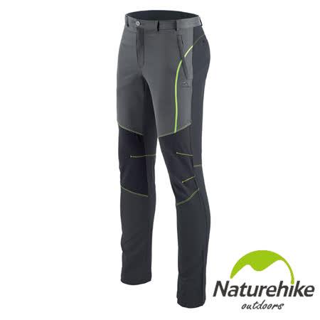 Naturehike 拚色休閒褲 速乾褲 戶外褲 男款(黑灰)