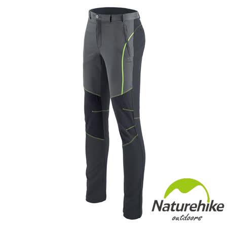 Naturehike 拚色休閒褲 速乾褲 戶外褲 女款(黑灰)