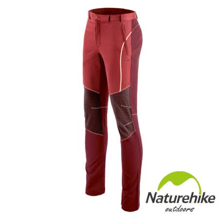 Naturehike 拚色休閒褲 速乾褲 戶外褲 女款(磚紅)