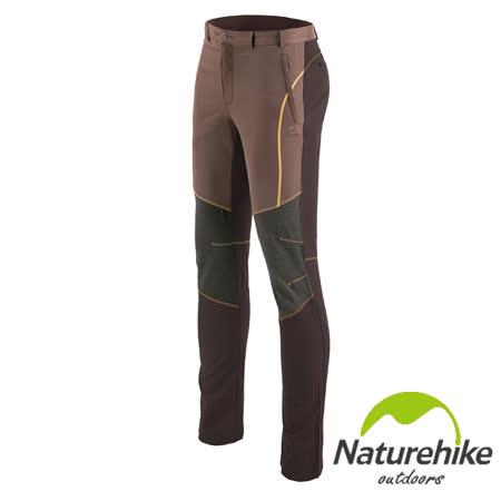 Naturehike 拚色休閒褲 速乾褲 戶外褲 女款(咖啡)