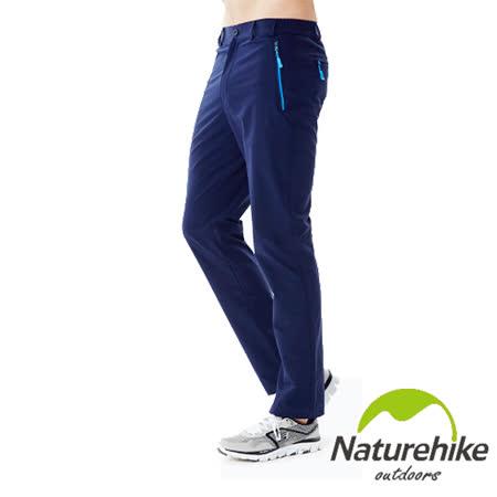 Naturehike 單色休閒褲 速乾褲 戶外褲 男款(深藍)