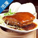 蔗雞王東磚東坡肉(450g±5%/包)