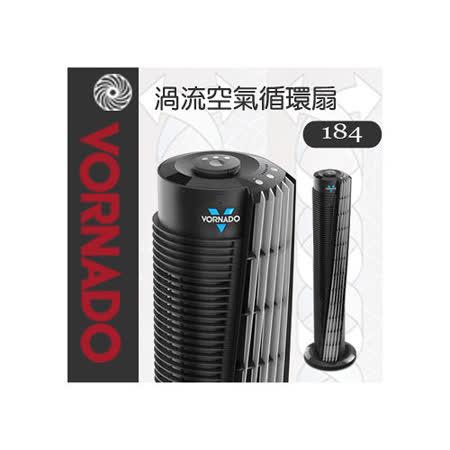 VORNADO 沃拿多 灰鸚 Tower Fan 斜塔循環扇 《型號184》黑色【10-12坪】