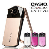CASIO EXILIM EX-TR70 自拍神器(中文平輸)-送64G記憶卡+專用鋰電池*2+專用座充+清潔組+讀卡機+小腳架+玻璃保護貼