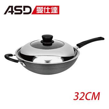 ASD 二代金旋風無油煙不沾炒鍋(32cm)