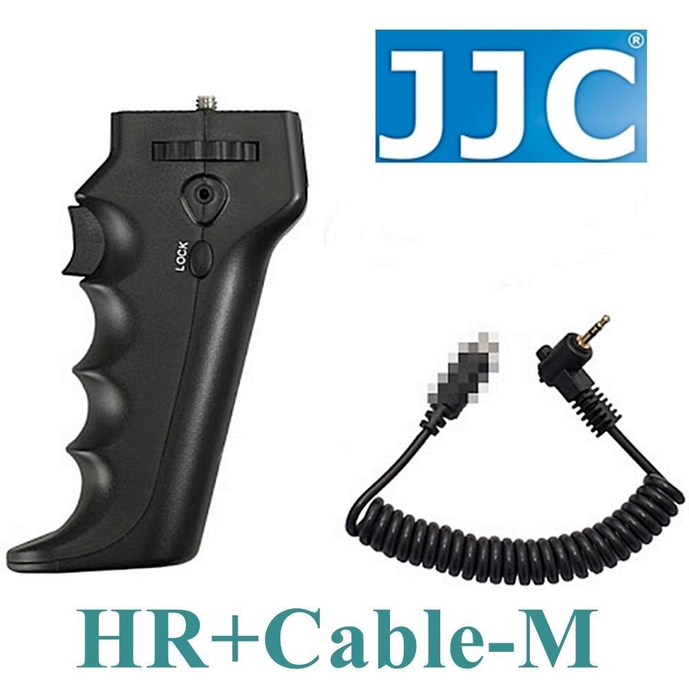 JJC槍把握把手柄快門線遙控器相容尼康Nikon原廠MC-30快門線HR+Cable-M(可換線設計給不同品牌相機)