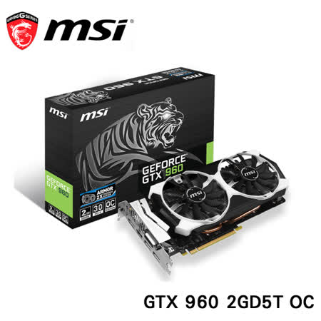 msi 微星 GTX 960 2GD5T OC DDR5 2G 顯示卡 (雙風扇老虎版)