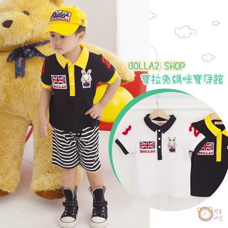 ☆BOLLA2☆ 短袖款 帥氣勁裝 經典B2大 POLO杉-黑色黃領