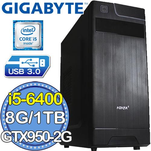 技嘉B150平台~閃亂幻術~Intel第六代i5四核 GTX950~2GD獨顯 1TB燒錄