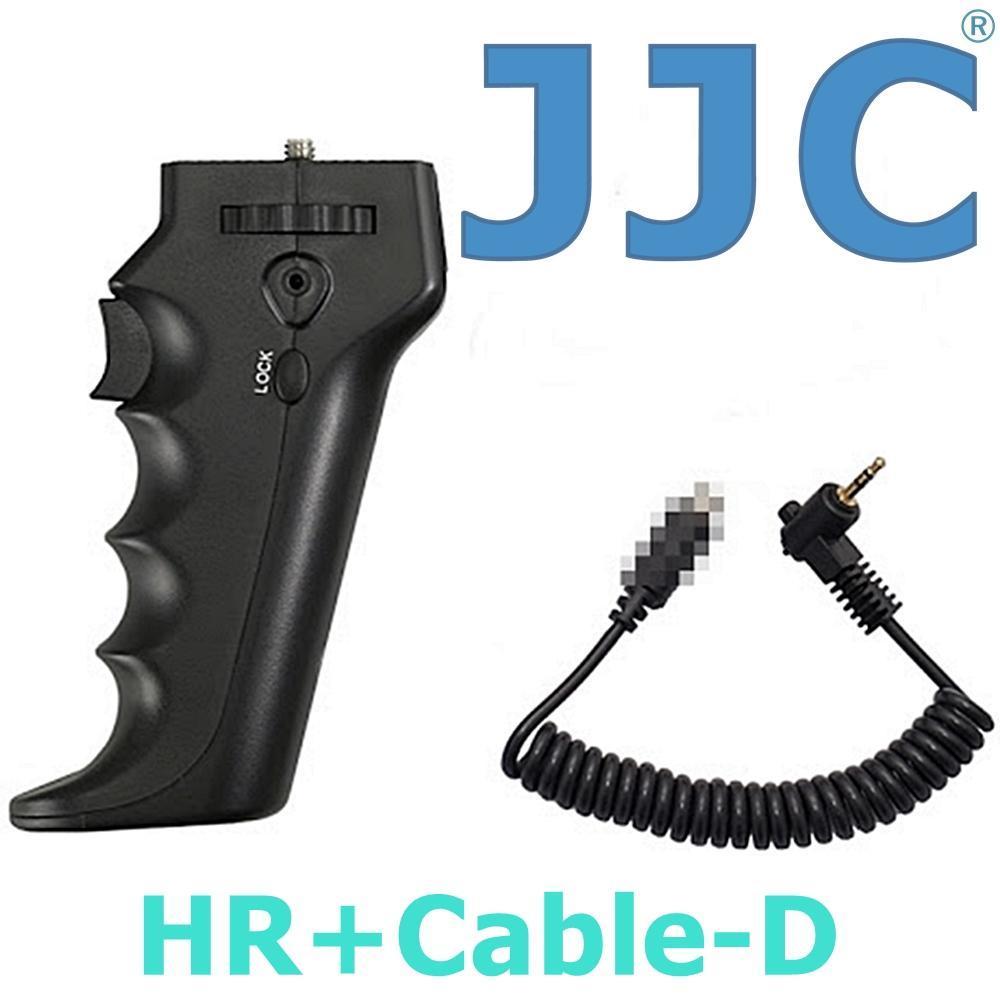 JJC槍把握把手柄快門線遙控器相容徠卡原廠CR-DC1快門線HR+Cable-D(可換線設計給不同品牌相機)
