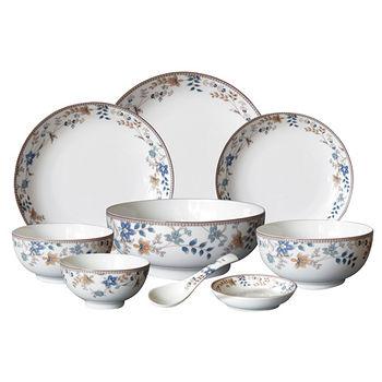 天姿國色新骨瓷飯碗(4.5吋)