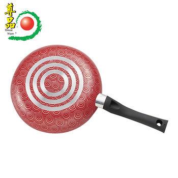 尊品 耐磨不沾小炒鍋-杜蘭朵(28cm)