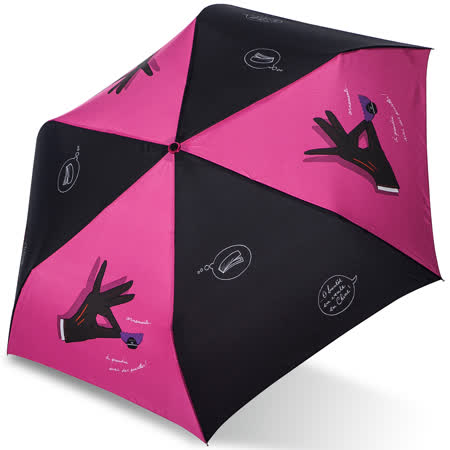 【rainstory】經典OYONE'抗UV輕細口紅傘