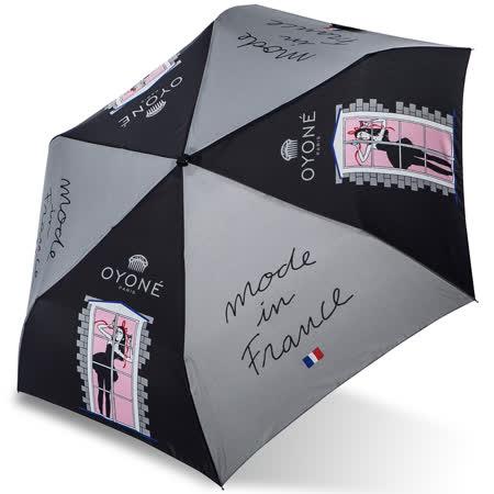 【rainstory】絕世女伶抗UV輕細口紅傘