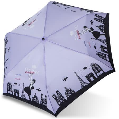 【rainstory】巴黎女郎抗UV輕細口紅傘