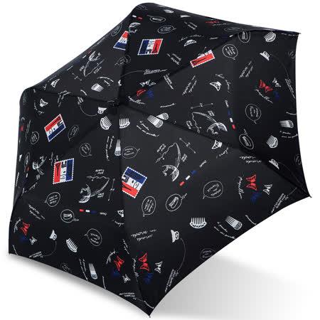 【rainstory】漫遊法國抗UV輕細口紅傘