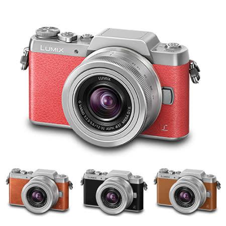 Panasonic DMC-GF8K / GF8 12-32mm (公司貨).-送BLH7原廠鋰電池+32G記憶卡+保護鏡(37)+專用皮套+大吹球+拭鏡筆+拭鏡布+保護貼+HDMI線