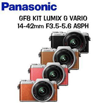 PANASONIC LUMIX GF8X / GF8 14-42mm 微單眼(公司貨)-送64G+專用鋰電池+UV保護鏡 +戶外大腳架+復古皮套+吹球拭筆清潔組+保貼