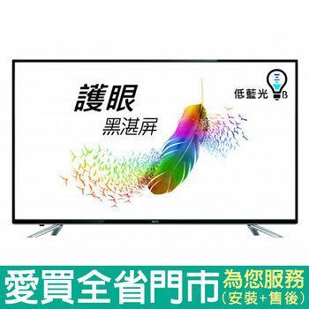 BenQ43型低藍光液晶顯示器_含視訊盒43IE6500含配送到府+標準安裝