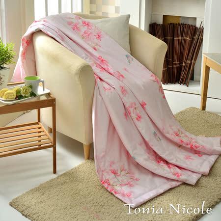 Tonia Nicole東妮寢飾莎莉絲特環保活性印染精梳棉單人涼被(150x195cm)
