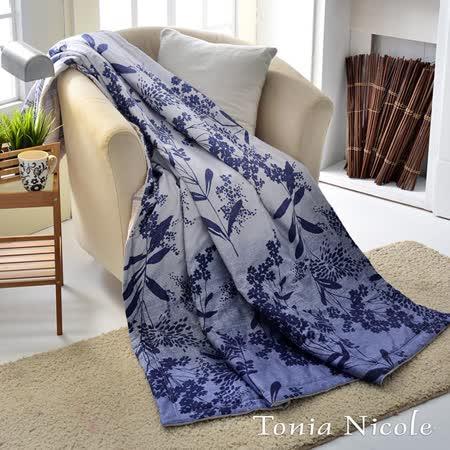 Tonia Nicole東妮寢飾藍茵葉影環保活性印染精梳棉單人涼被(150x195cm)