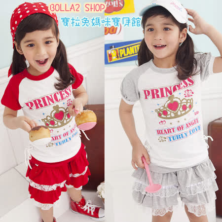 ☆BOLLA2☆ 俏麗公主PRINESS 固定造型綁帶CUTE版上衣 2 色