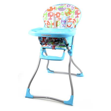 【Babybabe】 兒童高腳餐椅(藍色)